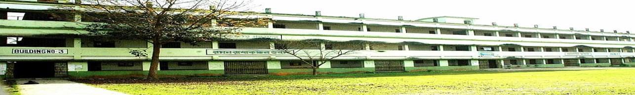 Gangarampur College, Gangarampur
