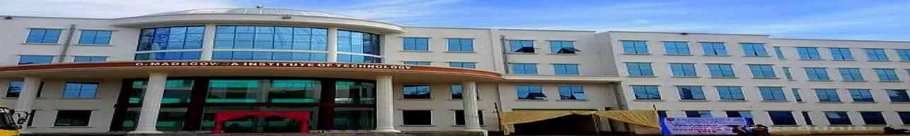 G. Made Gowda Institute of Technology - [GMIT], Mandya