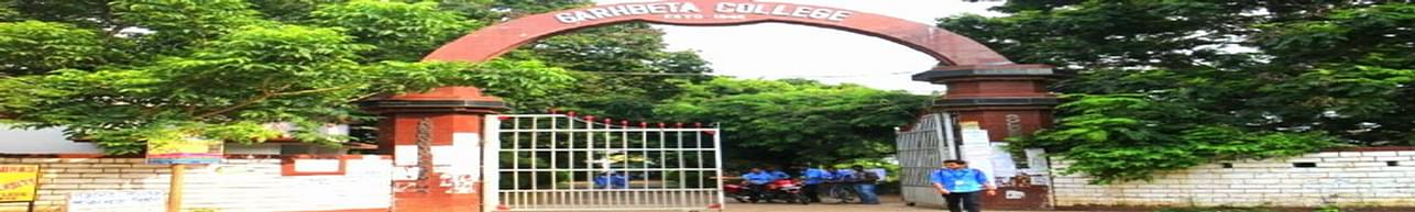 Garhbeta College, Medinipur - Reviews