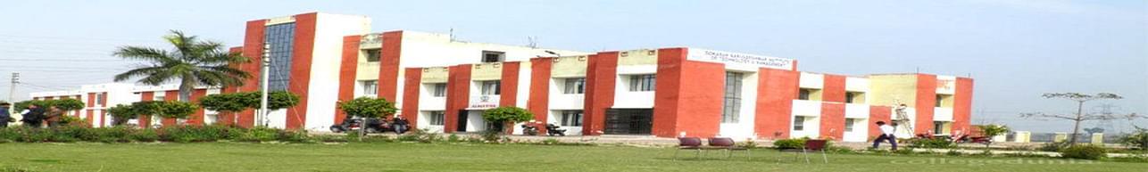 Gokaran Narvadeshver Institute of Technology & Management - [GNITM], Barabanki