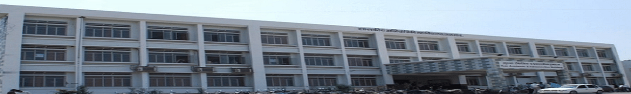 Government College of Engineering - [GCOE], Jalgaon