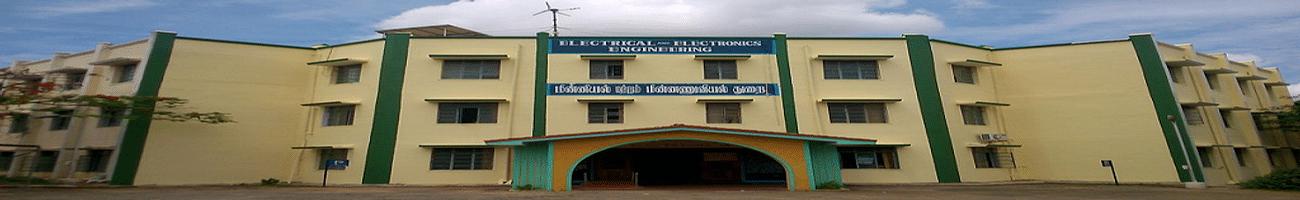 Government College of Engineering - [GCE], Dharmapuri