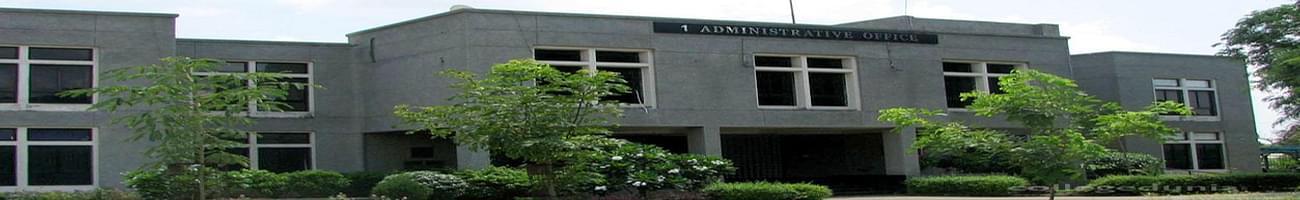 Government Engineering College -[GEC], Gandhi Nagar