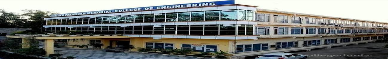 Guru Premsukh Memorial College of Engineering - [GPMCE], New Delhi