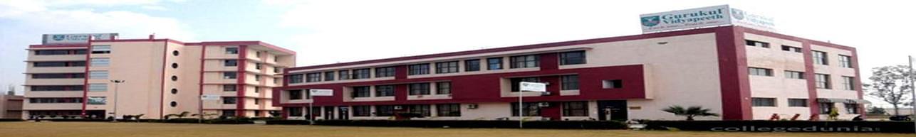 Gurukul Vidyapeeth Mohali Campus, Mohali - Course & Fees Details