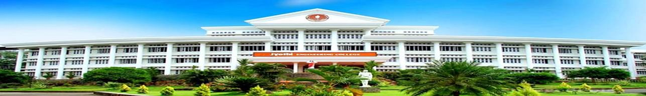 Jyothi Engineering College Cheruthuruthy - [JECC], Thrissur