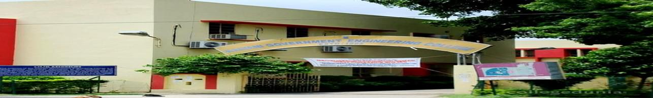Kalyani Government Engineering College - [KGEC], Nadia