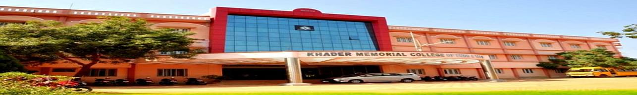 Khader Memorial College of Engineering and Technology - [KMCET], Nalgonda