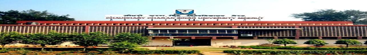Gochar Mahavidyalaya, Saharanpur - News & Articles Details