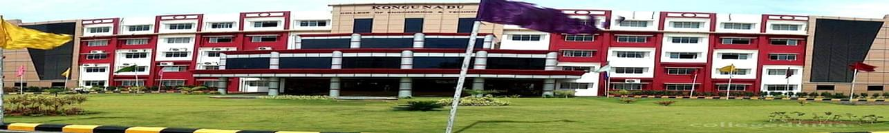 Kongunadu College of Engineering and Technology - [KNCET], Thiruchirapalli
