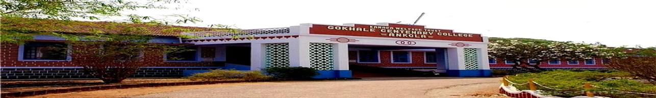 Gokhale Centenary College - [GCC], Ankola - Course & Fees Details