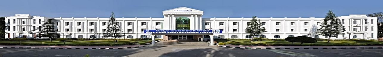 Kuppam Engineering College - [KEC], Kuppam - Course & Fees Details