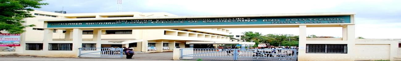 SSVPS's Bapusaheb Shivajirao Deore College of Engineering, Dhule