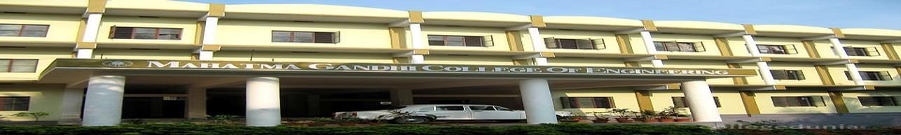 MG College of Engineering Thiruvallam, Thiruvananthapuram