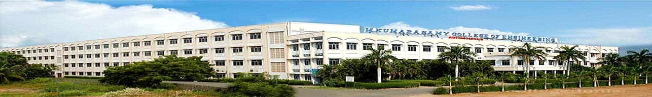 M. Kumarasamy College of Engineering - [MKCE], Karur
