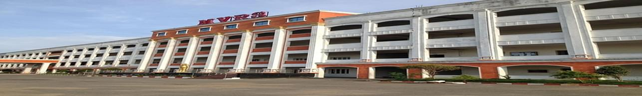 MVR College of Engineering and Technology - [MVRCET], Krishna