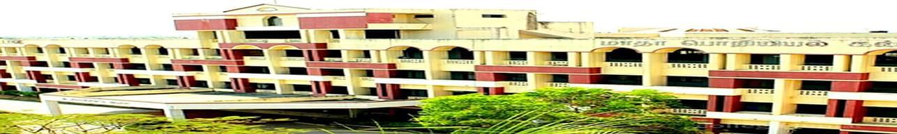 Madha Engineering College, Chennai