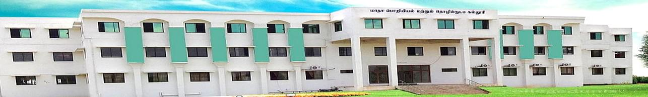 Madha Institute of Engineering And Technology - [MIET], Chennai
