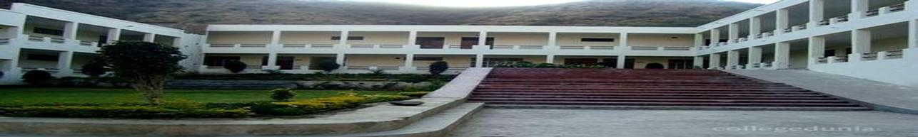 Maharaja College of Engineering, Udaipur