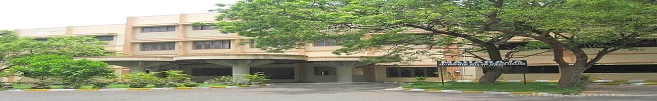 Maharaja Engineering College for Women - [MECW], Perundurai