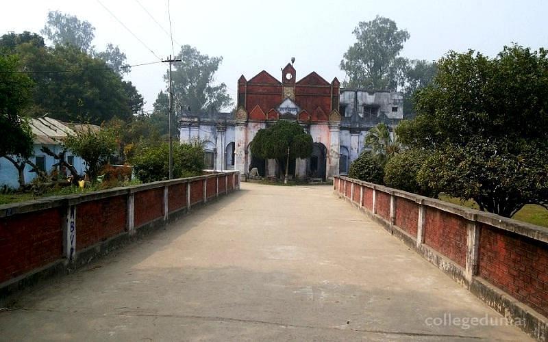 Gopeshwar College Hathua