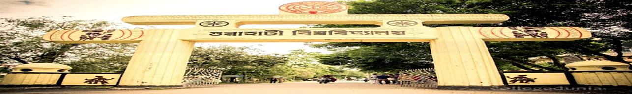 Goreswar College, Baksa - Course & Fees Details