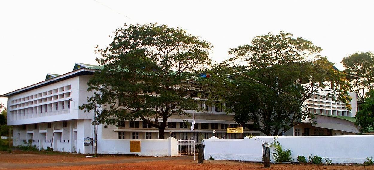 Malabar Christian College- [MCC]