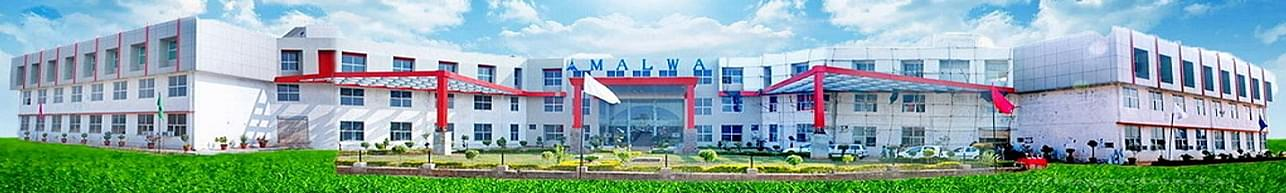 Malwa Institute of Technology - [MIT], Indore