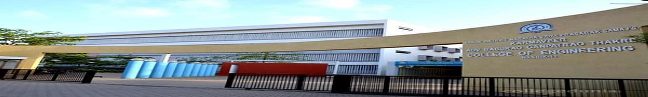 NDMVPS's Karmaveer Adv. Baburao Ganpatrao Thakare College of Engineering , Nashik - Course & Fees Details