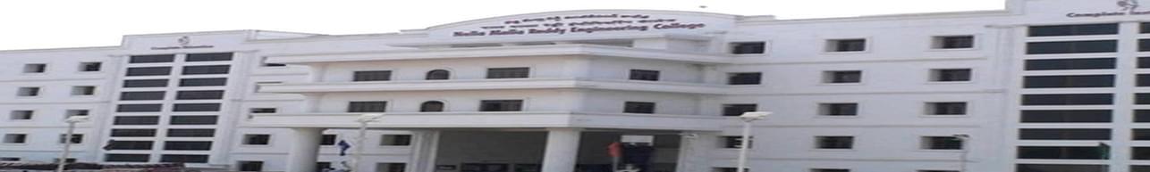 Nalla Malla Reddy Engineering College - [NMREC], Ghatkesar