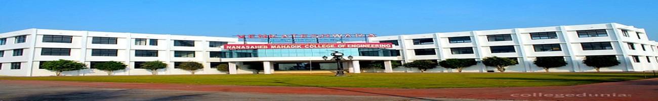 Nanasaheb Mahadik College of Engineering - [NMCE], Sangli