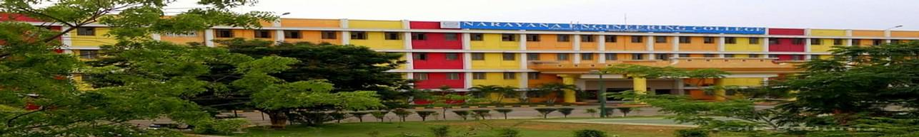 Narayana Engineering College Gudur - [NEC], Nellore