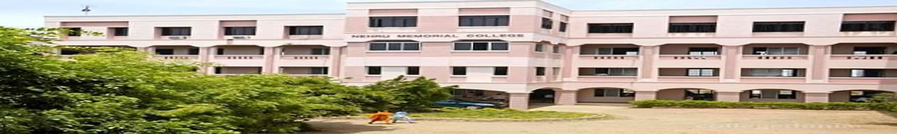 Nehru Memorial College, Thiruchirapalli