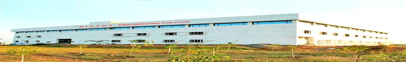 Nigama Engineering College, Karim Nagar