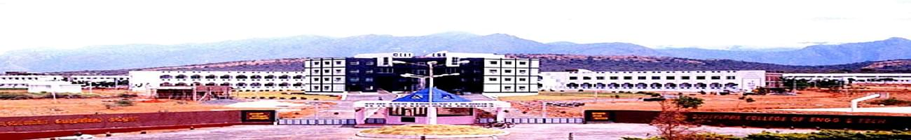 Odaiyappa College of Engineering and Technology, Theni