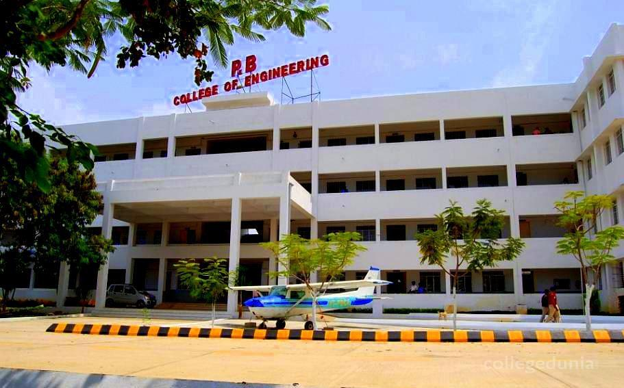 P.B. College of Engineering - [PBCE]