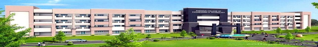 Podhigai College of Engineering and Technology, Tiruppattur