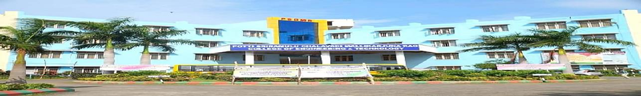 Potti Sriramulu College of Engineering and Technology - [PSCMRCET], Vijayawada