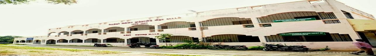 Government Arts College, Tiruvannamalai