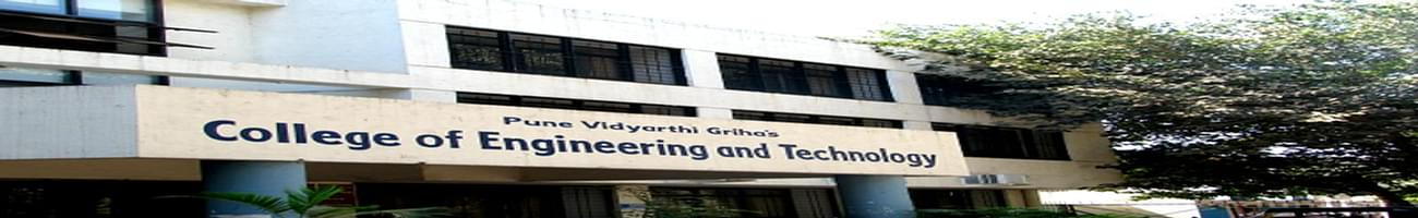 Pune Vidhyarthi Griha's College of Engineering and Technology - [PVGCOET], Pune