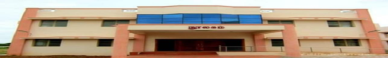 Government Arts College for Women, Sivaganga - List of Professors and Faculty