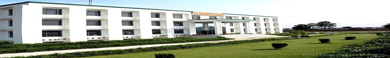 RD Engineering College, Ghaziabad