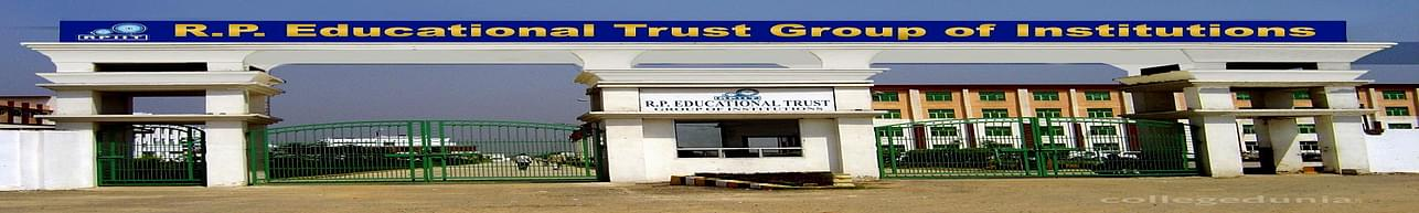 RP Inderaprastha Institute of Technology - [RPIIT], Karnal
