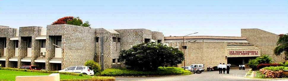 SDM College of Engineering and Technology - [SDMCET]