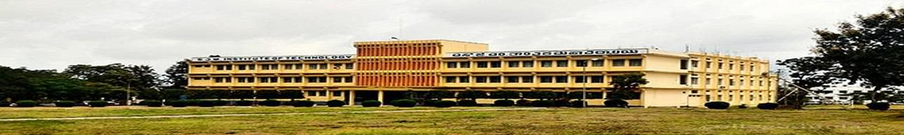S.J.M. Institute of technology - [SJMIT], Chikkaballapur