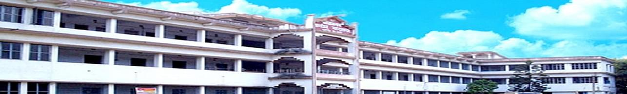 Arambagh Girls College, Arambagh, Hooghly - Course & Fees Details