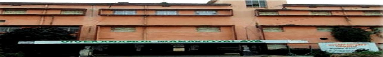 Vivekananda Mahavidyalaya, Bardhaman