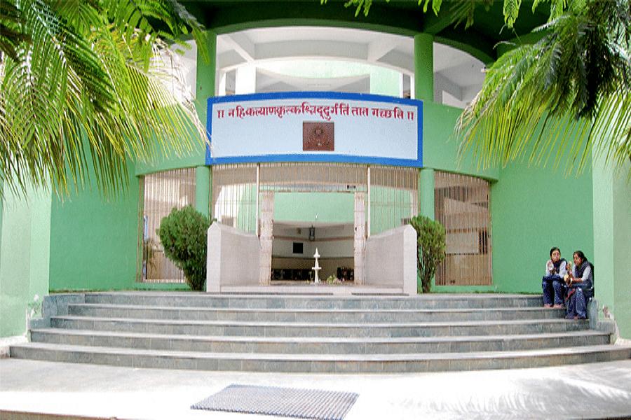 TN Rao College