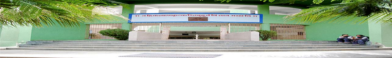 TN Rao College, Rajkot