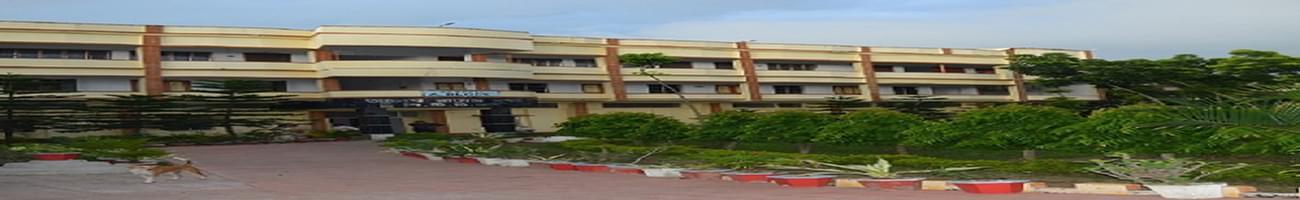 Acharya Ramendra Sundar Primary Teacher's Training Institute - [ARSPTTI], Birbhum